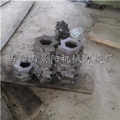 易拉罐双轴撕碎机刀片厂家供应