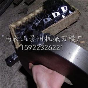 单轴撕碎机刀片盘厂家供应