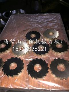 skd11材质双轴撕碎机刀片厂家供应